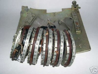 Rotors from a T-205 WECHA Soviet Block Rotor Encryption Device